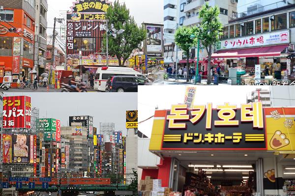 ● 인원상관없이 7명까지 40.000엔 입니다.