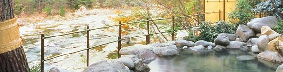Image of 온천